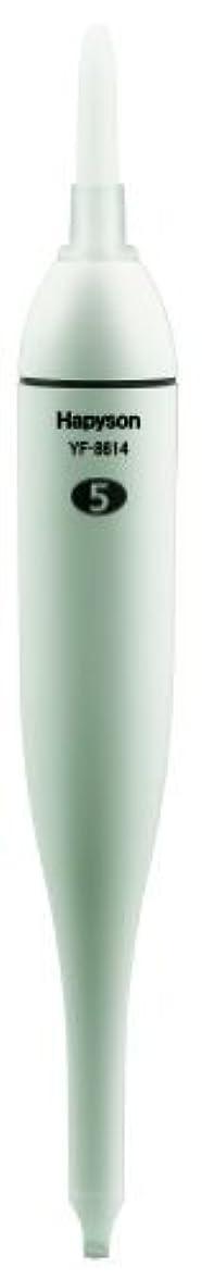 ホップ名前増強するハピソン(Hapyson) 白色発光ラバートップミニウキ 5号 電池付 YF-8614