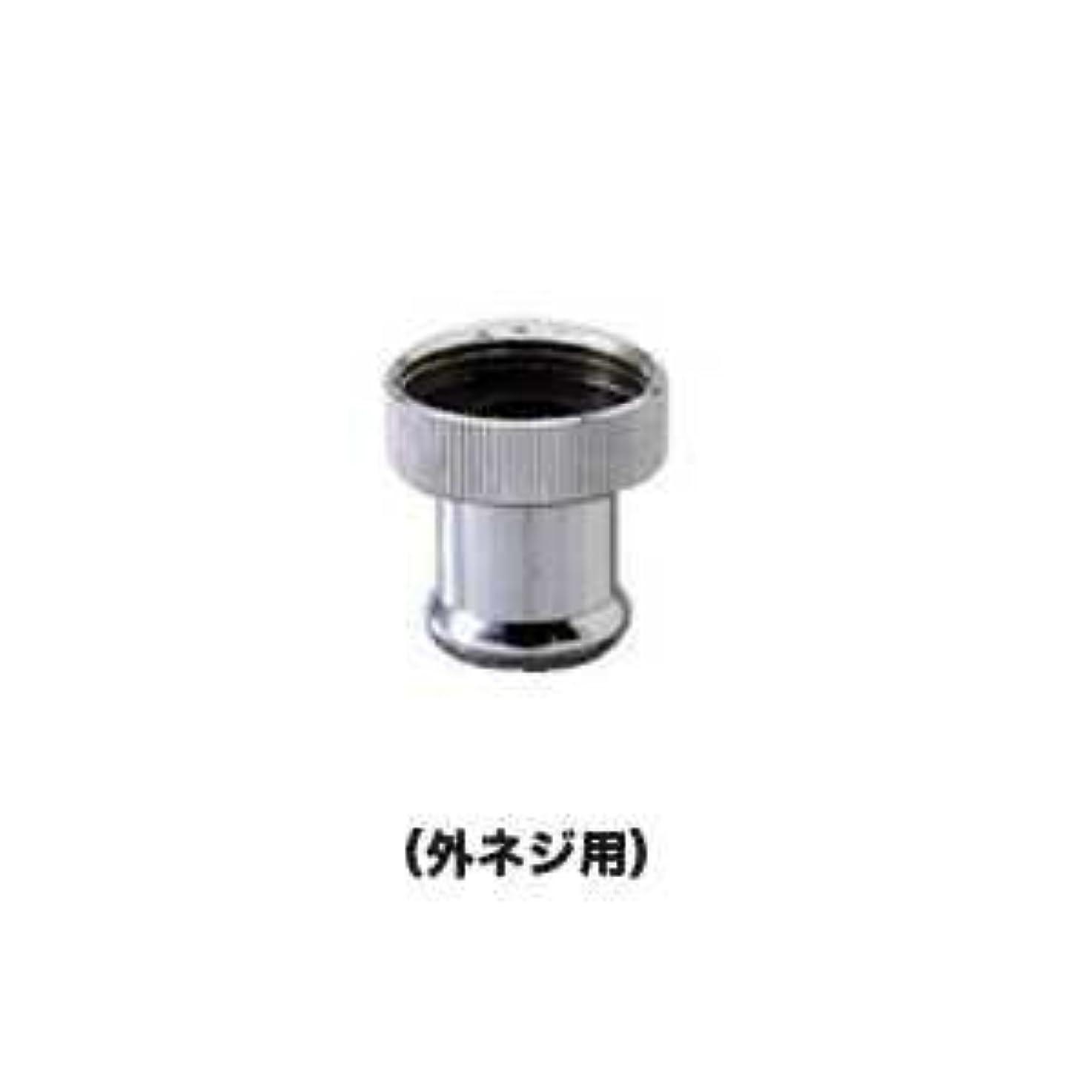 マウス文献アーティキュレーションケルヒャー 泡沫水栓用アダプター(外ネジ用)KARCHER 9.548-322.0