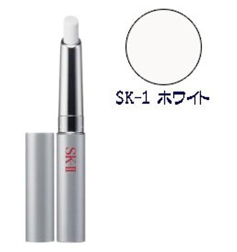 出くわす抜粋接尾辞SK-II ホワイトニングスポッツイレイス(SK-1)