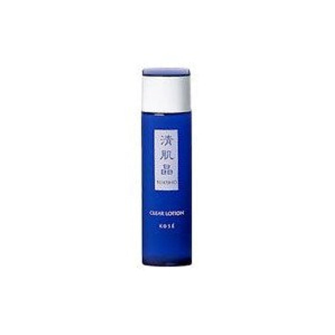 あごしなやかな気まぐれなコーセー 清肌晶 クリア ローション 150ml 化粧水 アウトレット