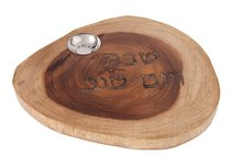Challah Bread Board Round Natural Wood with Salt Basin Designed by Yair Emanuel 11'