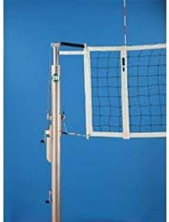 Gared Sports 6251 Net Cable Covers Set of Four