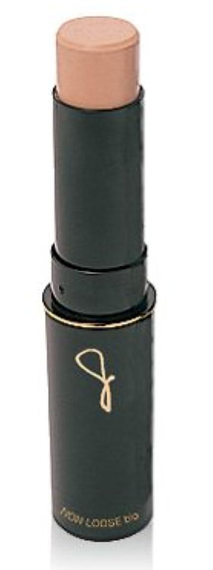 ストッキングアラーム公式ベルマン化粧品 ノンルースビオ モイストスティックUV 全3色 (NO.11 ピンク系)