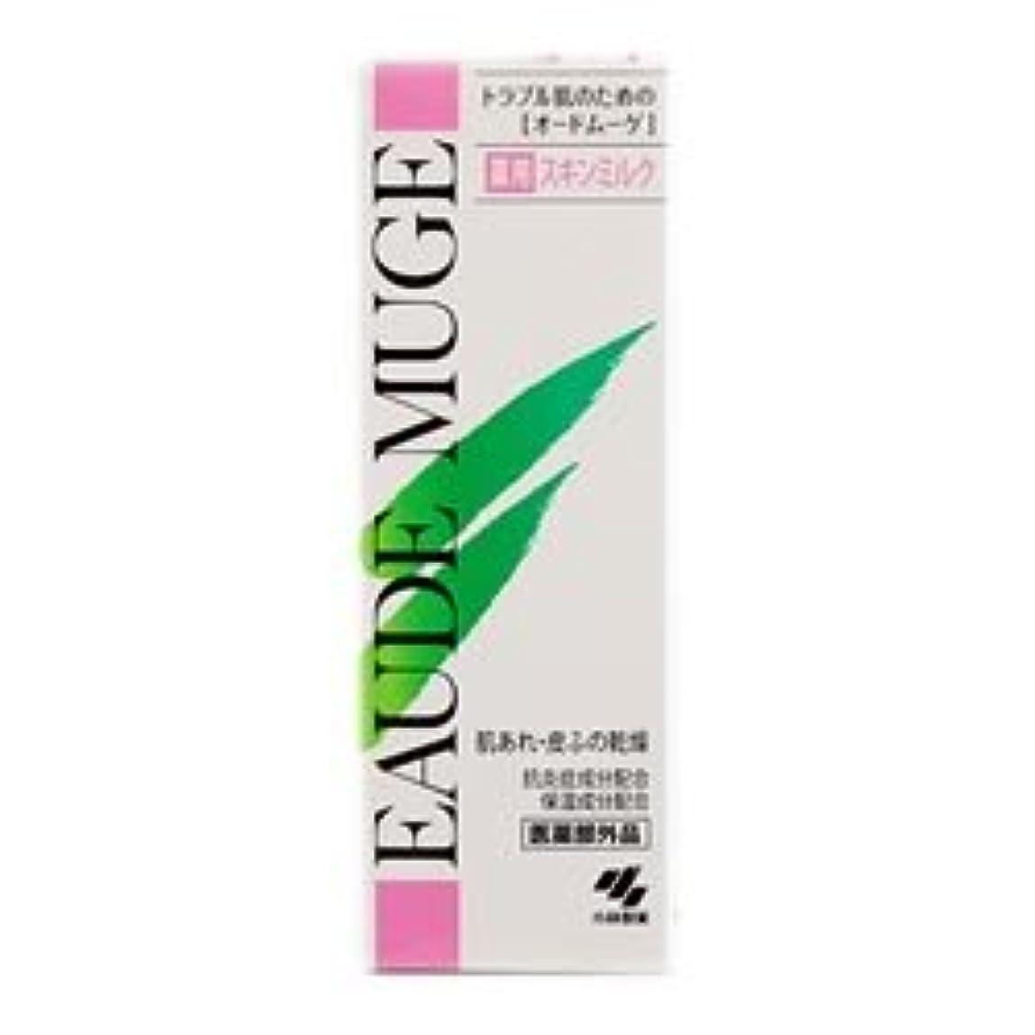 作りつづり反逆【小林製薬】オードムーゲ薬用スキンミルク 100g ×5個セット