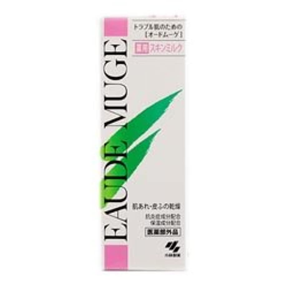 利益リラックス歯痛【小林製薬】オードムーゲ薬用スキンミルク 100g ×5個セット