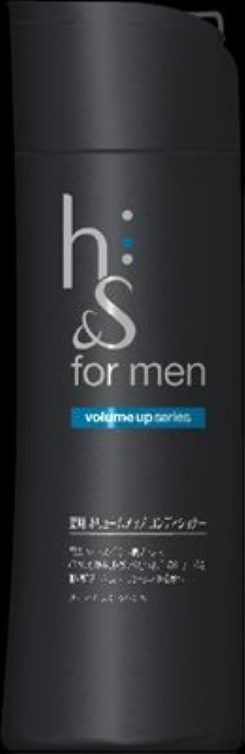 ファンブル危機手数料h&s for men ボリュームアップ コンディショナー ボトル × 3個セット
