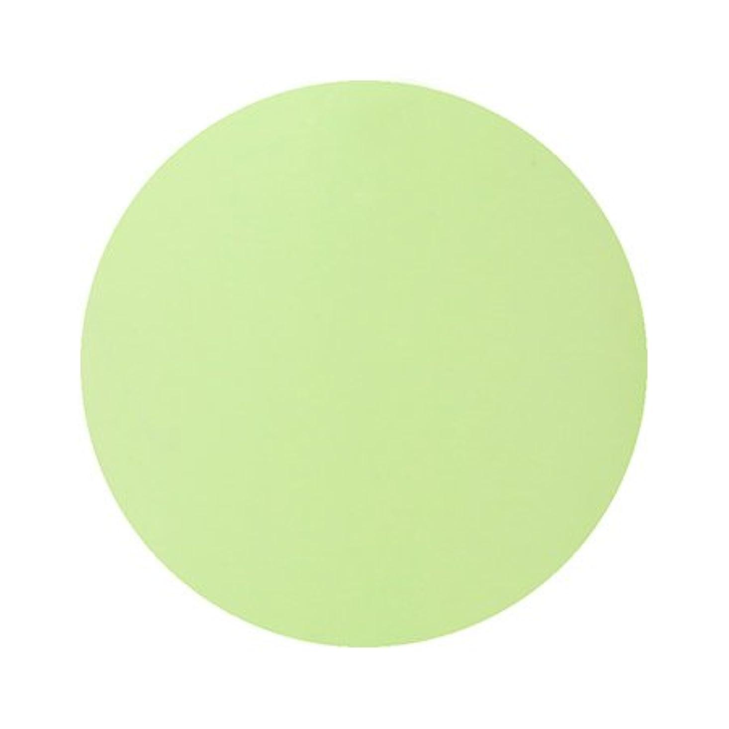 球状釈義マイルストーンpara polish ハイブリッドカラージェル(tat23563)