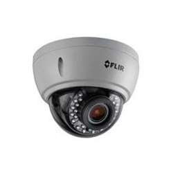 Buy Discount Digimerge C347VC2 Vandal-Resistant Outdoor Dome Camera, Grey