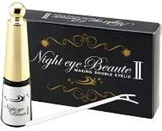 ストリートレンド(StreeTrend) Night eye Beaute II [並行輸入品]