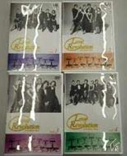 ラブレボリューション 全4巻セット DVD 【マーケットプレイス DVDセット】