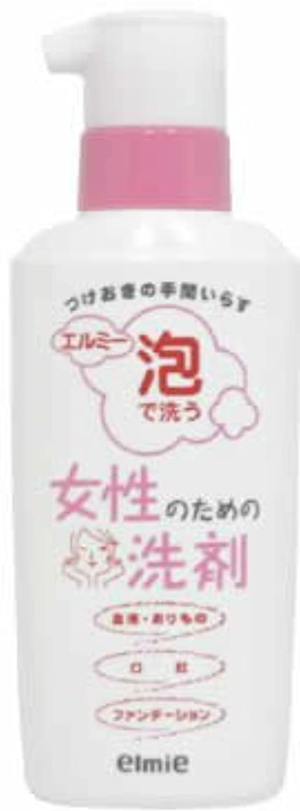 社説恵み博物館エルミー 泡で洗う女性のための洗剤 200ml