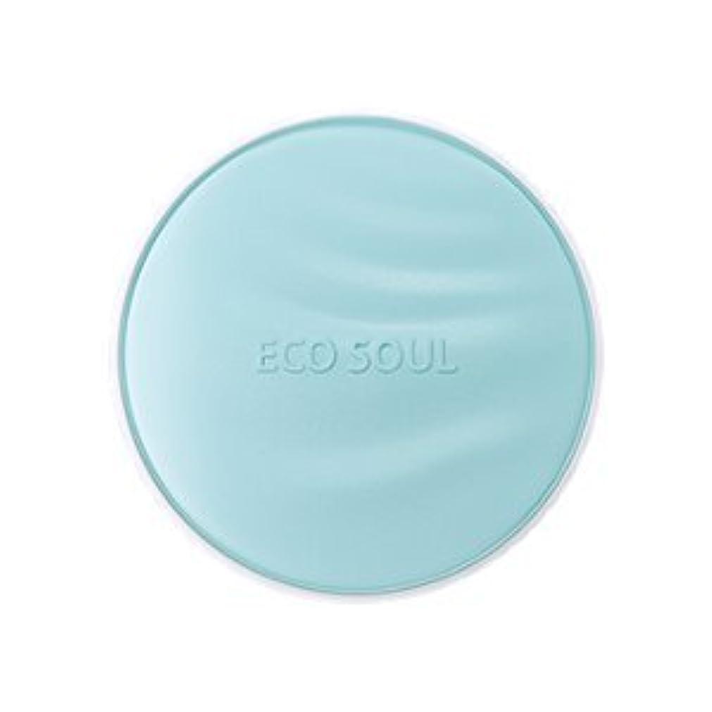 プレミアムエレベータープラカード[New] the SAEM Eco Soul Essence Cushion * Matt Longwear * 15g/ザセム エコ ソウル エッセンス クッション * マット ロングウェア * 15g (#23) [並行輸入品]