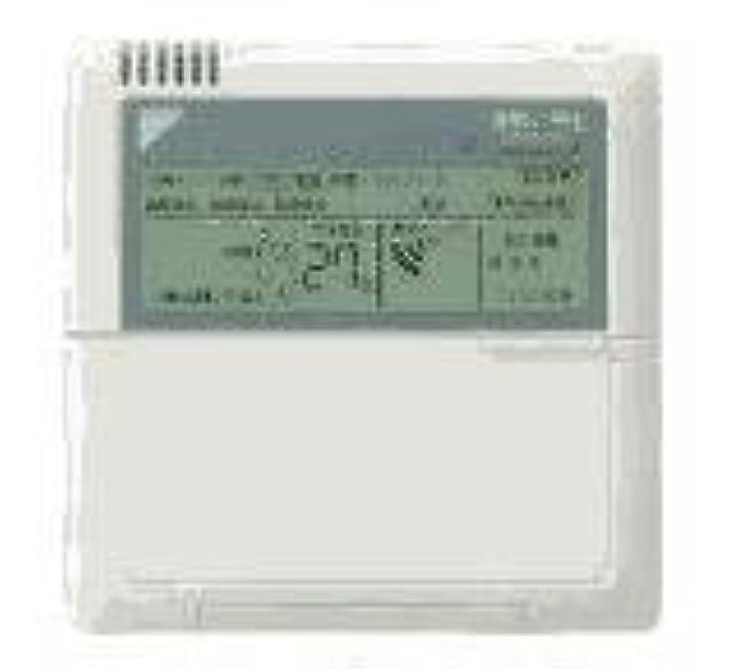 請求書順応性注入するダイキン DAIKIN 業務用エアコン ワイヤードリモコン BRC1C1