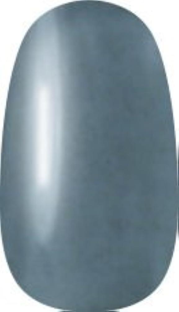 液化するそして休戦ラク カラージェル(00-ピールオフジェル)8g 今話題のラクジェル 素早く仕上カラージェル 抜群の発色とツヤ 国産ポリッシュタイプ オールインワン ワンステップジェルネイル RAKU COLOR GEL #00