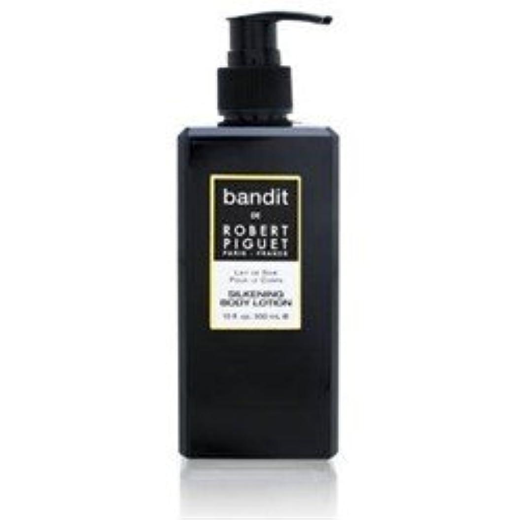 赤道メーカー上昇Bandit (バンディット)10 oz (300ml) Body Lotion (ボディーローション) by Robert Piguet for Women