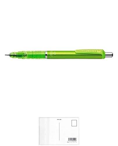 ゼブラ シャープペン デルガード 0.7 P-MAB85-BRG ブライトグリーン 『 2本』 + 画材屋ドットコム ポストカードA