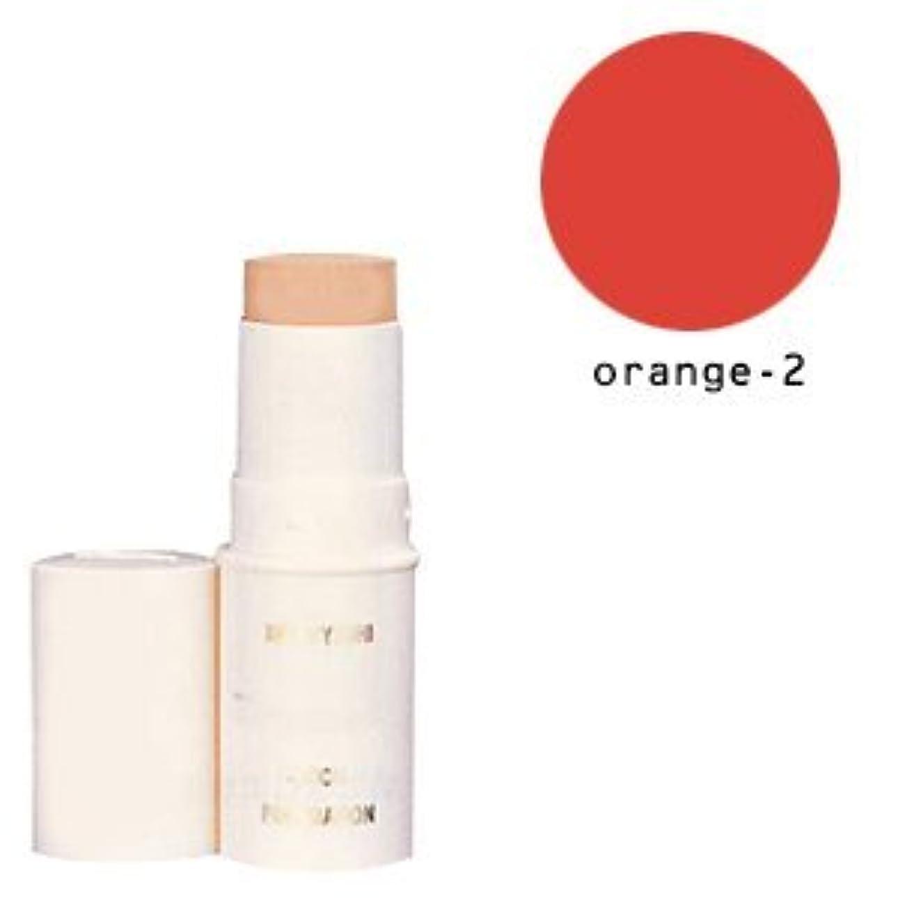 模倣篭請願者三善 スティックファンデーション オレンジ2