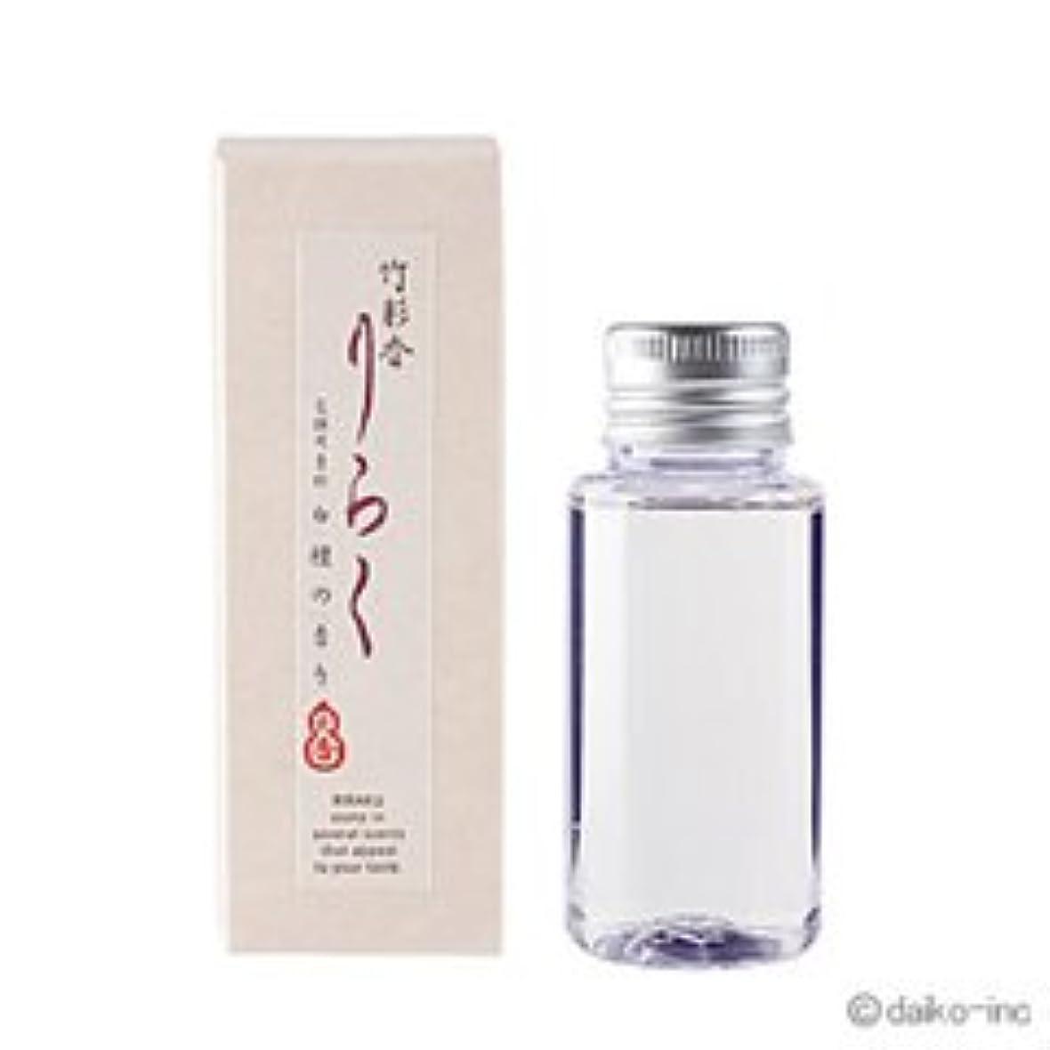 カフェアノイモノグラフ【大香】竹彩香(しさいこう) りらく 交換用香料 白檀 50ml