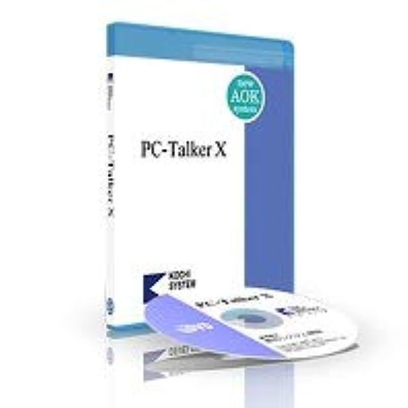 現在引数遺伝的PC-Talker Neo 単体(利用期間3年) ※【個人様】USBメモリオプションセット
