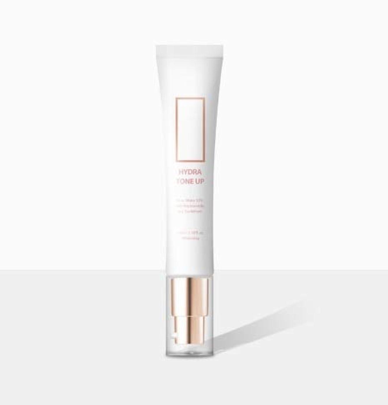農学葬儀放棄するAIDA 10mgRx ヒドラトーンアップクリーム 35ml (すべての肌タイプのために、明るくしわ) / Hydra Tone-Up Cream