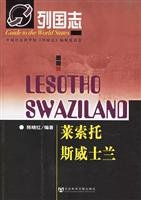 Lesotho and Swaziland (Paperback)