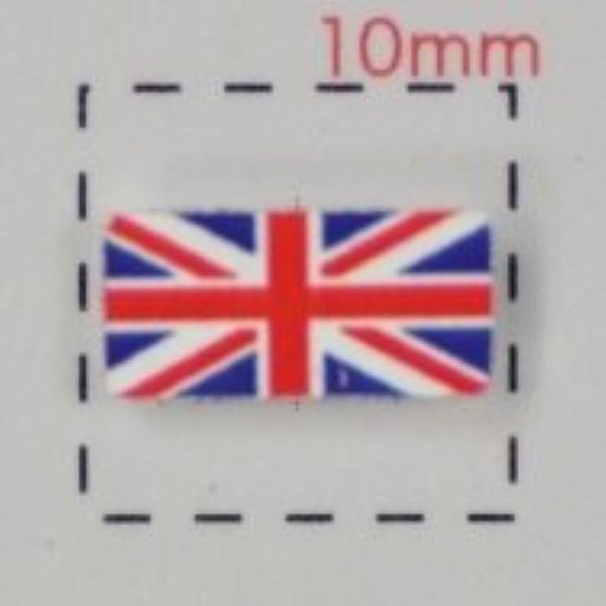 シャッフル率直な【イギリス国旗ネイルシール】ユニオンジャック/1シート12枚入
