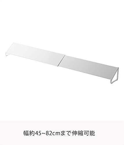 山崎実業(Yamazaki)排気口カバーホワイト約W45~82XD8XH7.5cmタワー油はねガードオイルコンログリルカバー2454
