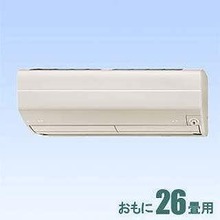 三菱 【エアコン】 霧ヶ峰おもに26畳用 (冷房:22~33畳/暖房:21~26畳) Zシリーズ 電源200V (ブラウン) MSZ-ZW8019S-T