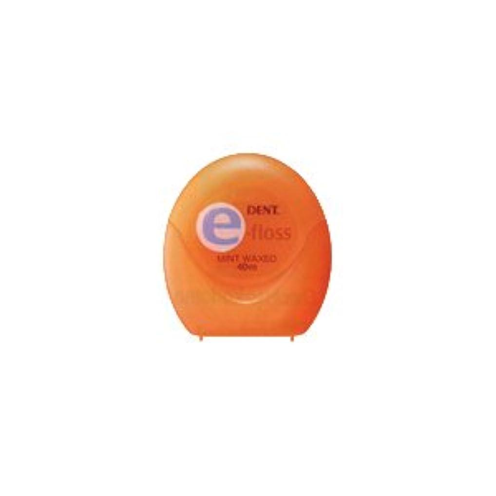 リスク追い越す特別にライオン DENT.e-floss デントイーフロス 1個 (オレンジ)
