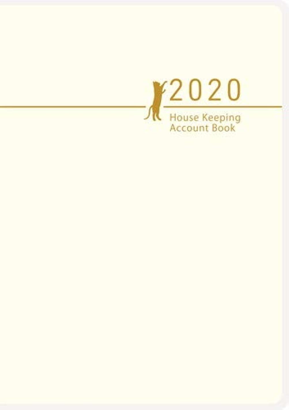 ブランチみぞれ勇敢な【2020年1月始まり】 高橋書店 No.33 Petit Kakeibo(プチ家計簿) A6 ウィークリー ホワイト