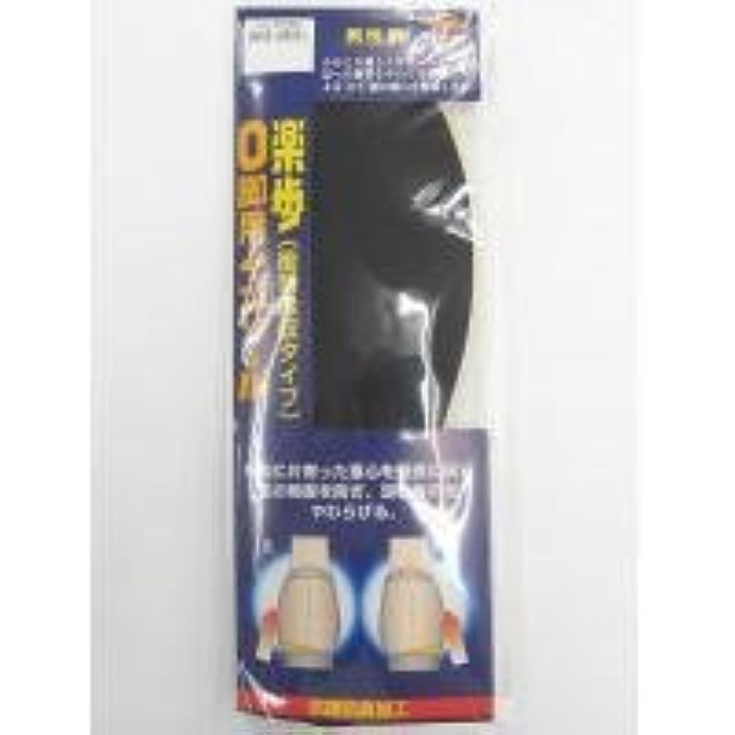 カルシウムバックアップ解説162 アクティカ 楽歩O脚用インソール フリーサイズ(24.0~28.0cm) 男性用 ×2セット