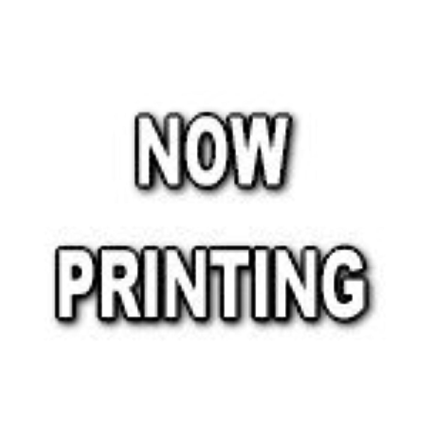 謎シェルター世代Acronis Acronis Corporate Media Pack Update1