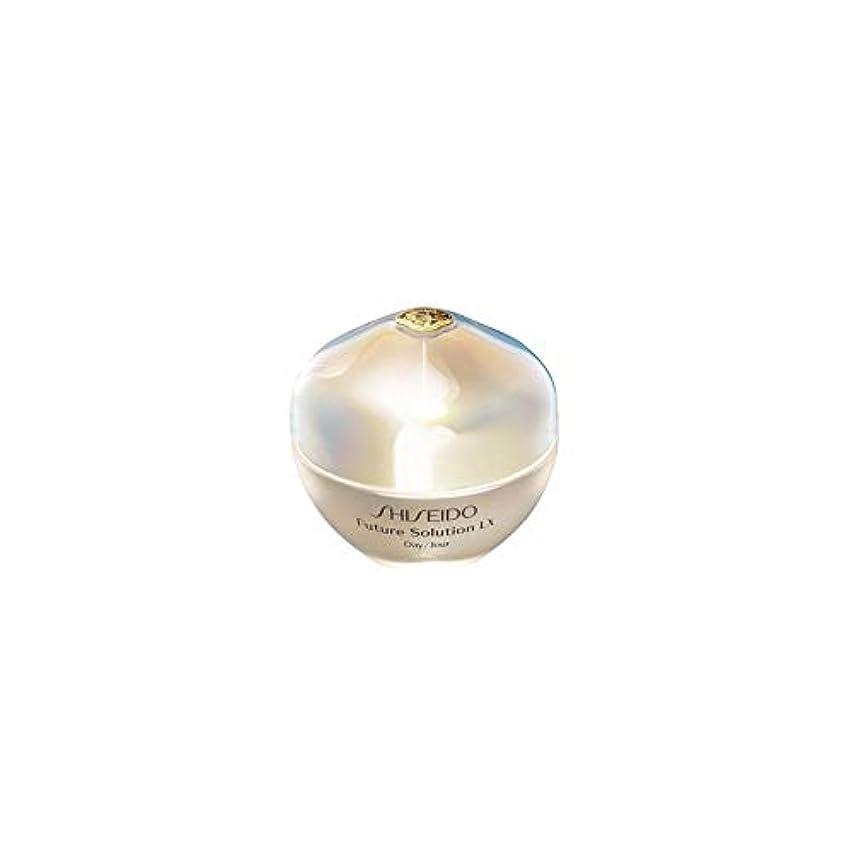 ビザ代表団選択[Shiseido] 資生堂Sfs Lx合計保護クリーム(50Ml)中 - Shiseido Sfs Lx Total Protective Cream (50ml) [並行輸入品]