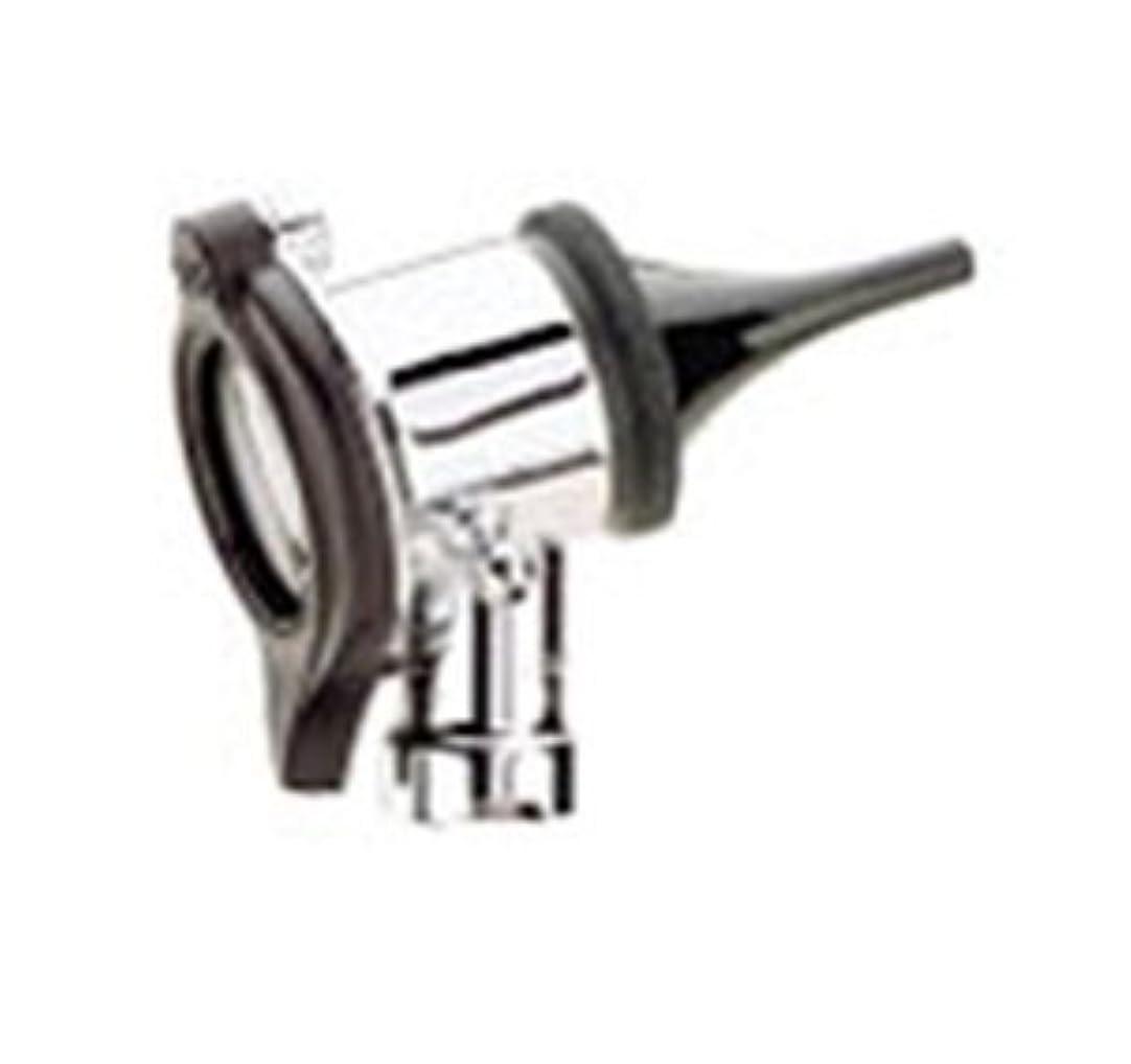 トリッキーそこから階段Welch Allyn [ウェルチアレン]3.5Vニューマチック型耳鏡ヘッド (スペキュラセット付) 20200
