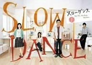 SLOW DANCE スローダンス [レンタル落ち] (全6巻) [マーケットプレイス DVDセット商品]