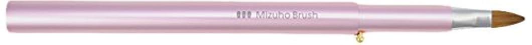 説得毎月威信熊野筆 Mizuho Brush スライド式リップブラシ丸平 ピンク