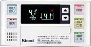【BC-120V】 リンナイ 浴室リモコン 追炊き給湯器用