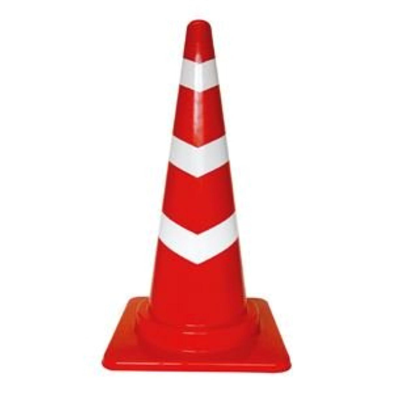 無し安らぎ構築する三甲(サンコー) 三角コーン(パイロン/スコッチコーンL) 反射テープ付き レッド(赤)×白テープ巻