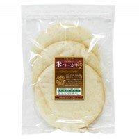 もぐもぐ工房 (冷凍) 米(マイ)ベーカリー ピザクラフト 3枚入×8セット 0306755