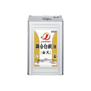 J-オイルミルズ 業務用 調合白絞油【金天】 16.5kg 一斗缶