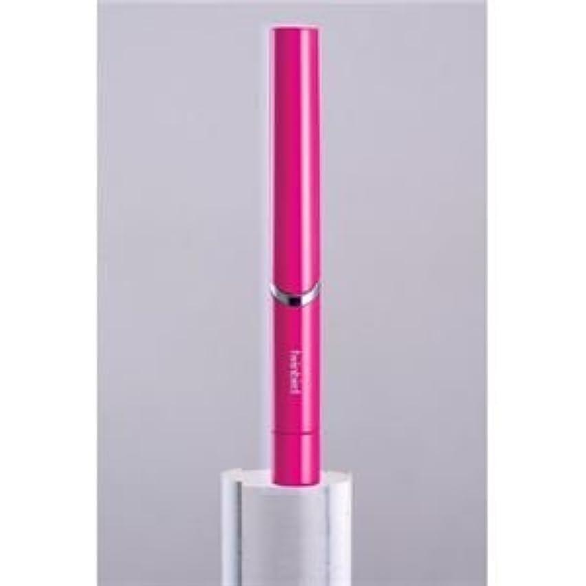 先にボーナスアルミニウム(まとめ)ツインバード 音波振動式歯ブラシ ピンク BD-2741P【×3セット】