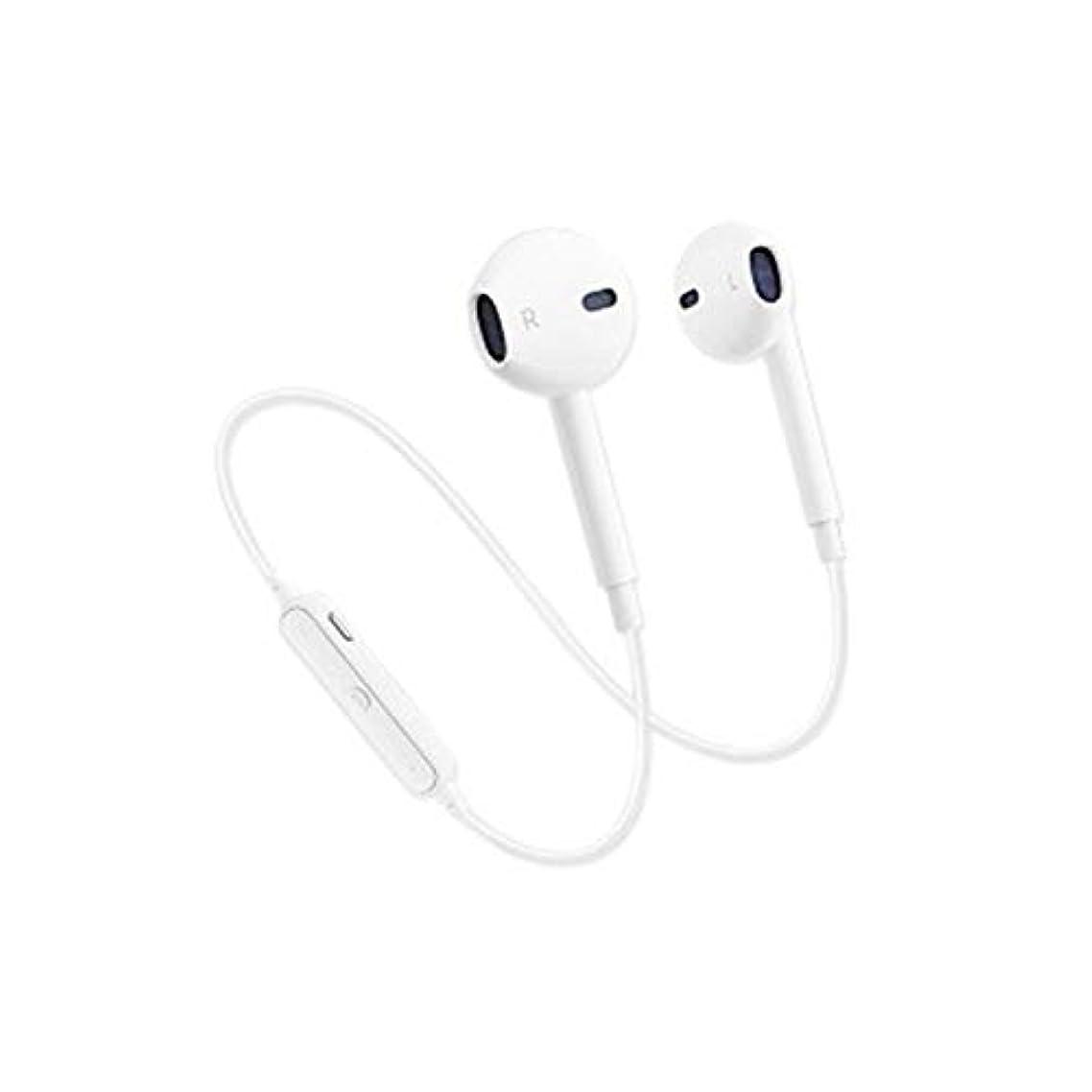 S6Mini Wireless Bluetooth Sports Earphone Wireless Headphones Stereo Magnetic Dual Stereo in-Ear Bluetooth Headset