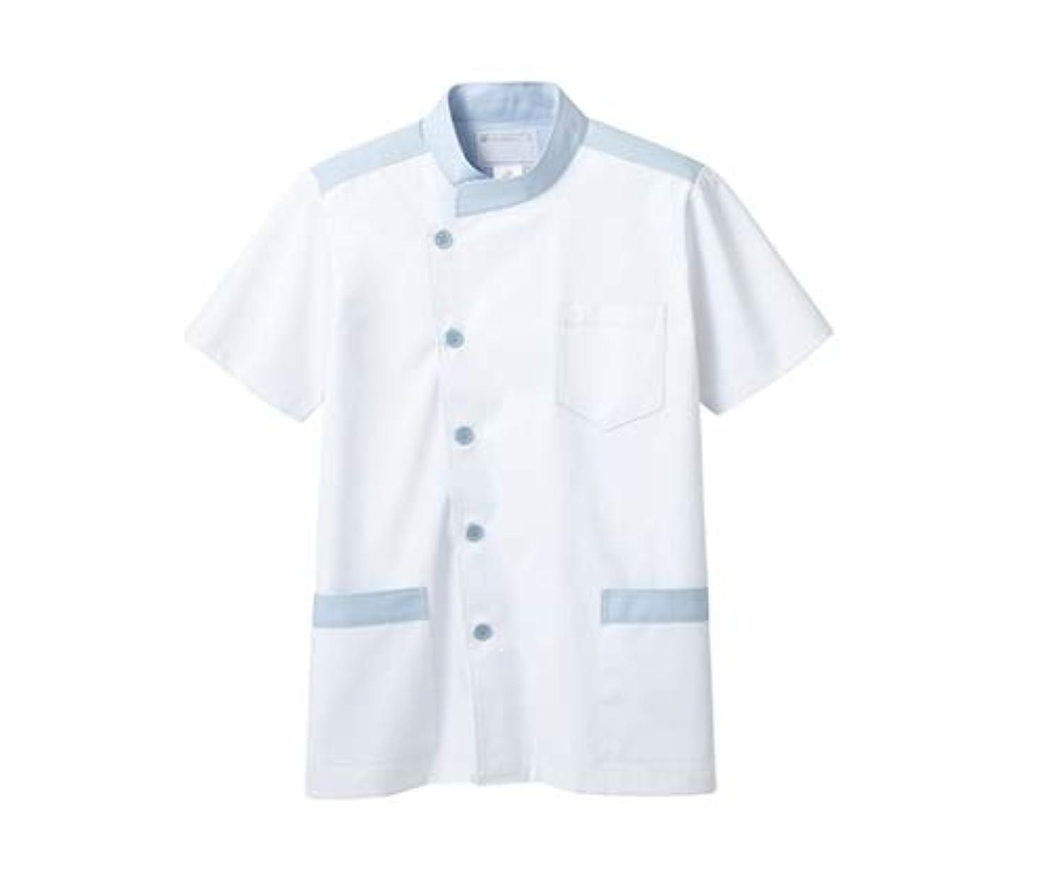 長方形トレイル期待調理衣 男女兼用 半袖 白/ブルー/61-6077-29