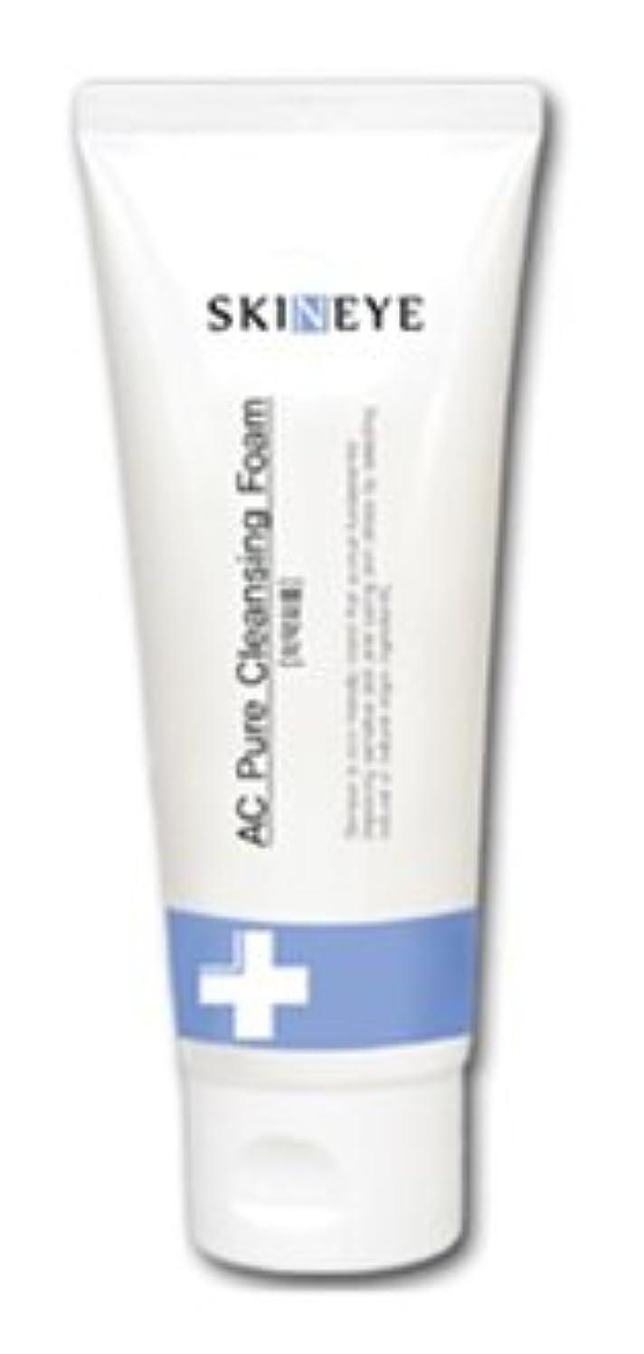 コミット電気の重量Skineye AC Pure Cleansing Foam 100ml