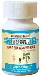 xiang sha yang wei
