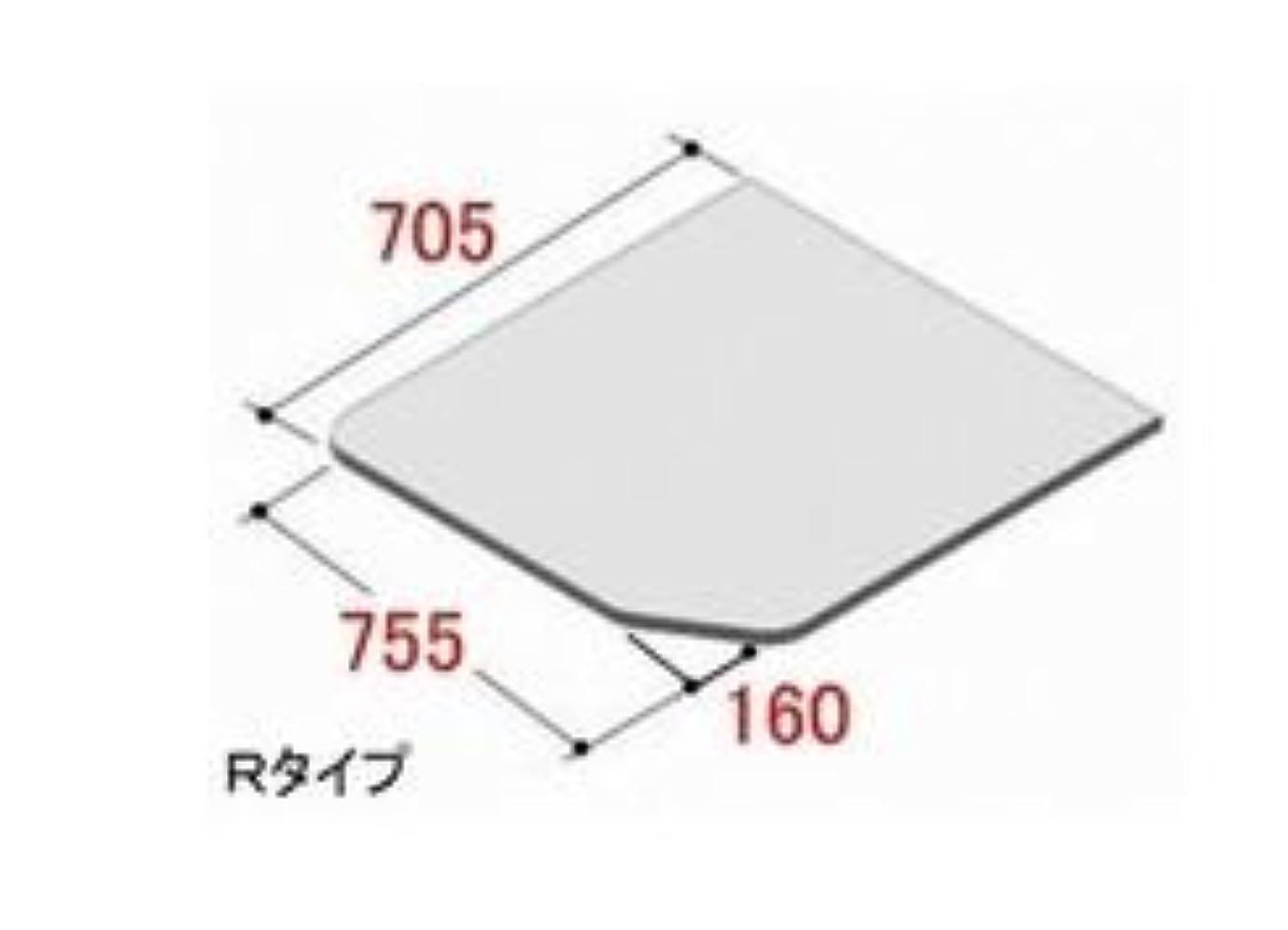 とまり木圧倒的運動[YFK-0776A(3)R-D]LIXIL INAX 風呂フタ 腰掛用フタ Rタイプ
