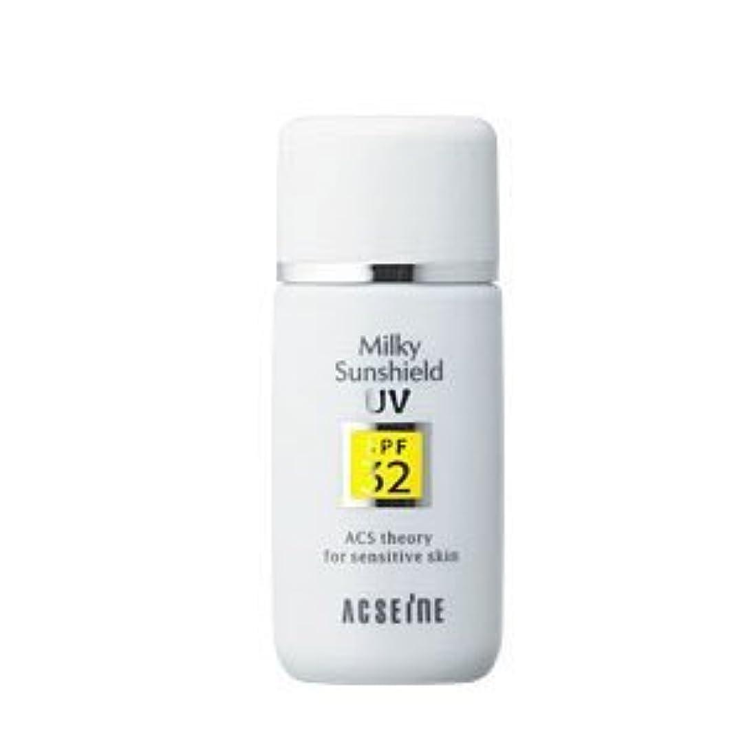 世界的に排泄するショットアクセーヌ ミルキィサンシールド<N>SPF32?PA++ 30ml 【日焼止め乳液】