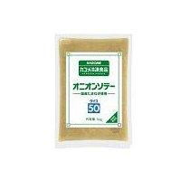【国産・カット済みオニオン】オニオンソテーダイス50 1kg<br>【冷凍発送】