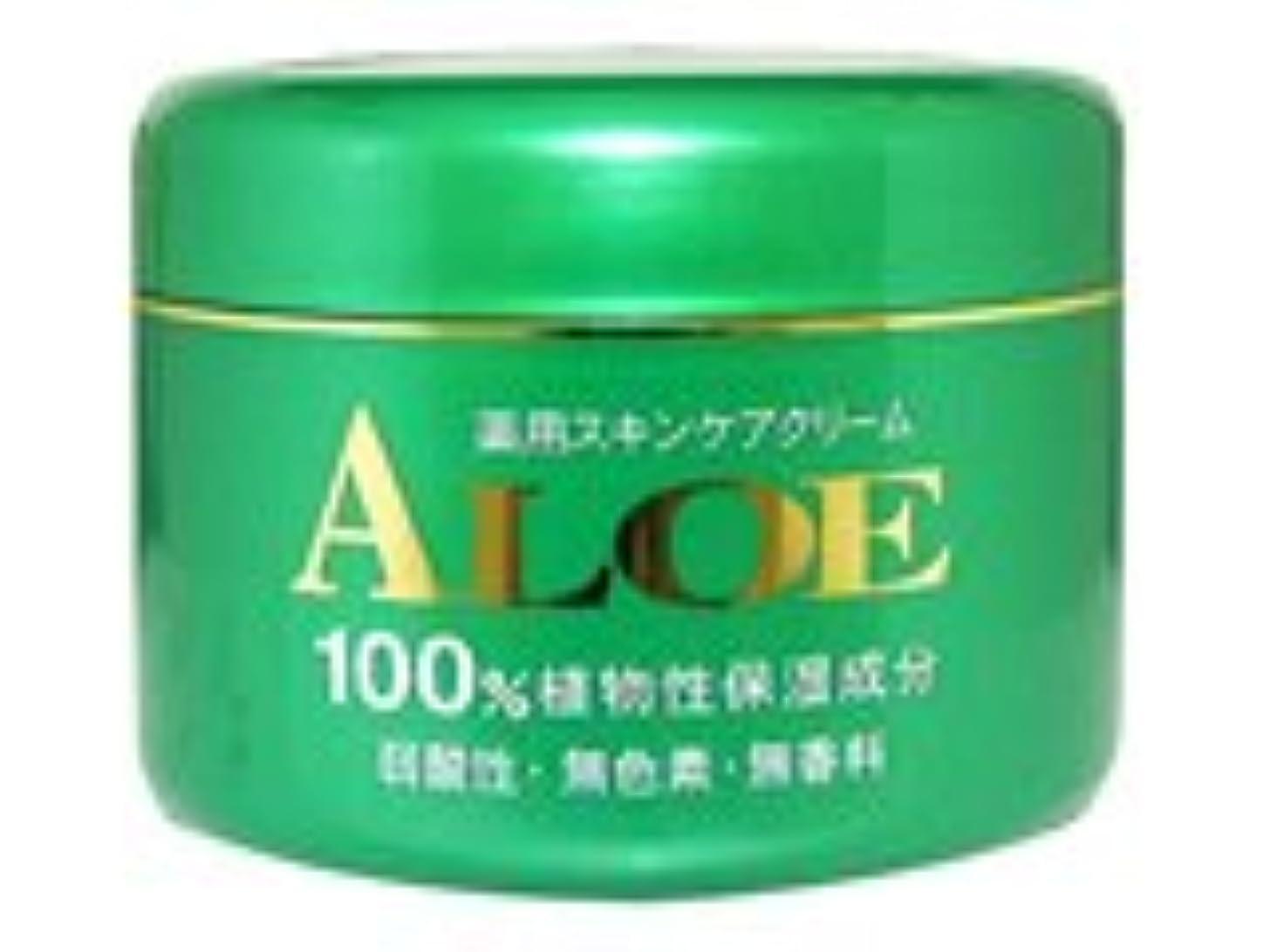 に対処する触覚より良いアロテインクリーム(185g)