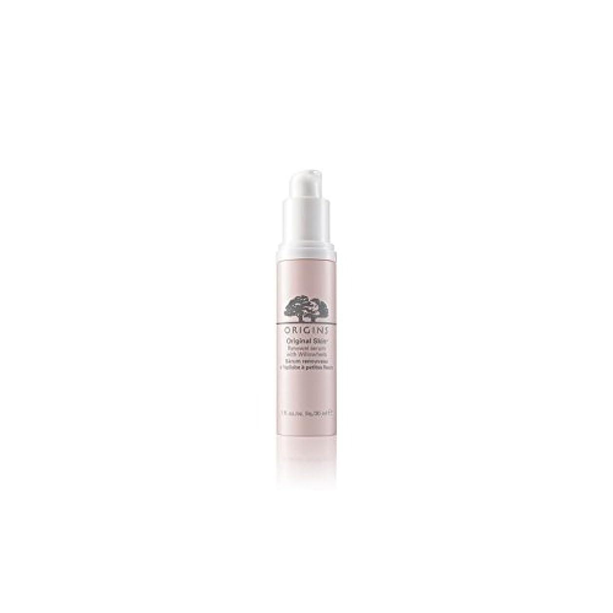 可能バング書き込みOrigins Original Skin Renewal Serum With Willowherb 30ml - 30ミリリットルとの起源は、オリジナルスキンリニューアル血清 [並行輸入品]